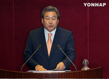 Saenuri Chief Prioritizes Labor Reform for Jobs, Birthrate