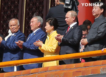 S. Korean President Attends China Victory Day Celebrations