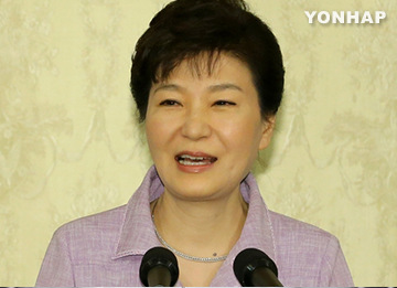 Park Geun Hye critica la incapacidad de asumir el pasado histórico