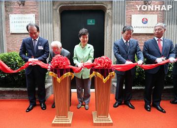 Park Pledges True Liberation through Peaceful Unification