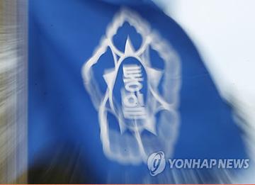 Seúl protesta por los comentarios de Pyongyang sobre Park Geun Hye