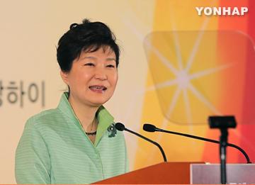 La presidenta finaliza exitosamente su viaje a China