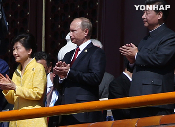 Park Geun Hye asiste a la reapertura del edificio del Gobierno de Corea en China
