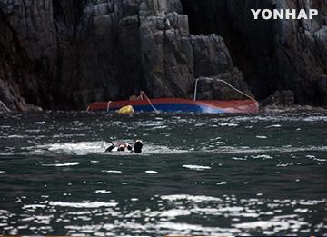 楸子岛钓鱼船倾覆 3人获救、18人死亡或失踪