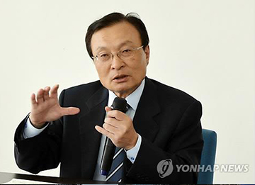 China Says S. Korea's Special Envoy to Visit Beijing Thursday