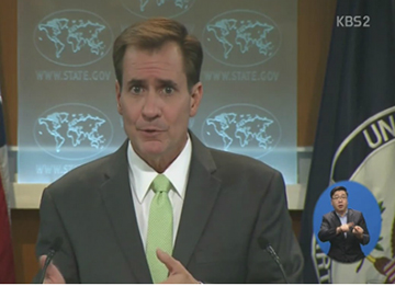 Новая северокорейская политика не повлияет на альянс США и РК