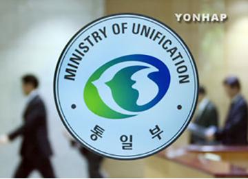 北韩提议韩国讨论拆除金刚山韩方设施