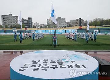 Llegó la delegación norcoreana para partidos de fútbol entre trabajadores