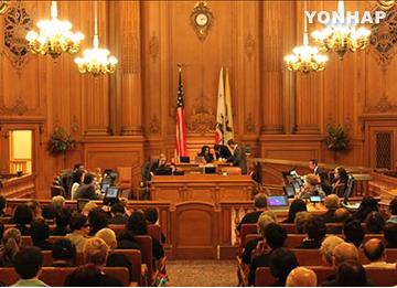 San Francisco Council Passes Resolution to Erect Comfort Women Memorial