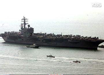 Nordkorea kritisiert geplante Seeübung Südkoreas und der USA