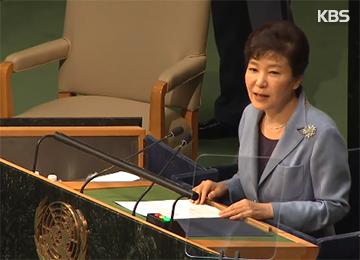 Präsidentin Park stellt Unterstützung für UN-Friedenstätigkeiten in Aussicht