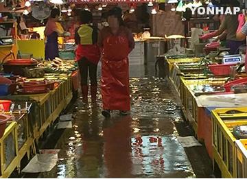 スーパームーンで海面上昇 浸水被害に注意