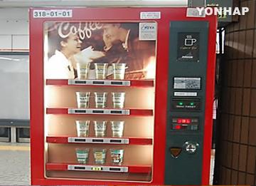 С 14 сентября в южнокорейских школах будет введён запрет на продажи напитков с высоким содержанием кофеина