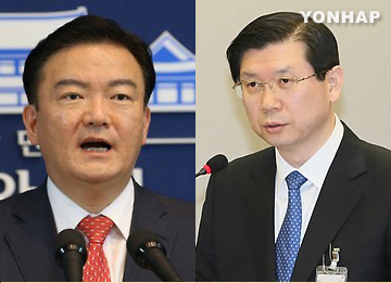 Park's Spokesman, Deputy-Chief Bodyguard Resign Ahead of Elections