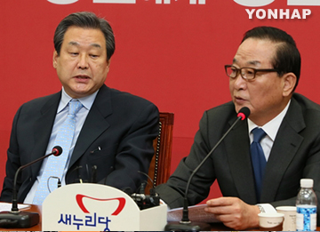 Saenuri Fails to Launch Nomination-Rule Discussions