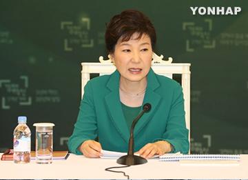 Presiden Park Meminta Respon yang Efektif Hadapi Perubahan Ekonomi Cina