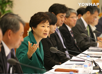 Park Calls for Effective Response to Changing Chinese Economy