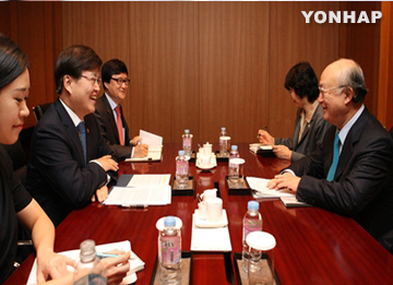 Science Minister Meets IAEA Chief to Discuss Cooperation