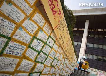 UNESCO Recognizes 1983 KBS 'Finding Dispersed Families'