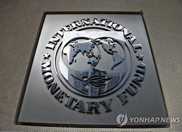 El FMI prevé un descenso de la balanza de gobierno central consolidado de Corea