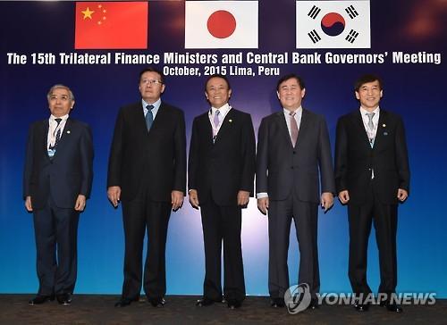 [경제] 한중일 재무장관·중앙은행 총재 회담…세계경제 위협에, 협력 강화