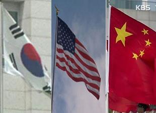 中国外務省 「韓米関係の発展、平和と安定に役立つことを願う」