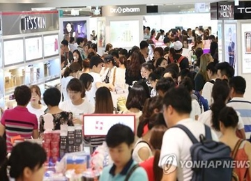عدد السياح الأجانب لكوريا الجنوبية يتجاوز  1.49 مليون في مايو
