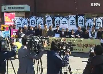 Dư luận Hàn Quốc mâu thuẫn gay gắt về việc Chính phủ biên soạn sách giáo khoa lịch sử