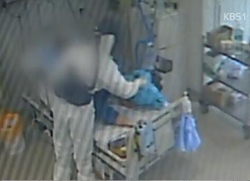 Bệnh nhân MERS Hàn Quốc cuối cùng lại nhập viện do dương tính với vi-rút