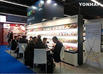 Südkoreanische Verleger bei Frankfurter Buchmesse