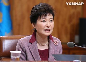 """Tổng thống Park Geun-hye: """"Sẽ thảo luận về hợp tác vì hòa bình bán đảo Hàn Quốc trong chuyến thăm Mỹ"""""""