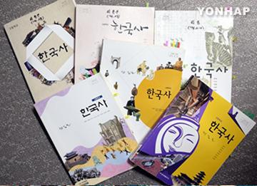 Nhóm chuyên gia sẽ bắt đầu viết lại sách giáo khoa lịch sử Hàn Quốc từ cuối tháng 11