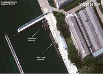 Corea del Norte continúa con el desarrollo de submarinos