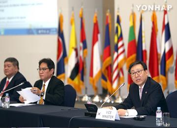 10th Round of RCEP Trade Talks Wrap
