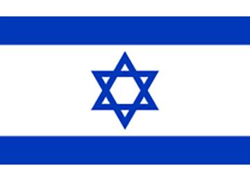 La Corée du Sud et Israël se rapprochent de la conclusion d'un ALE