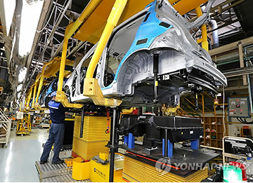 S. Korea Ranks Fifth in Global Manufacturing Competitiveness