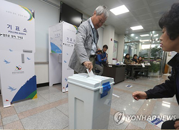 April 12th By-Elections, Re-elections Being Held Across Nation