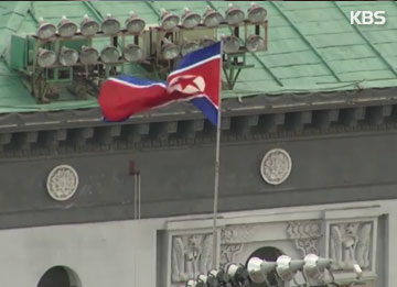 N. Korean Media Urges US to Take Corresponding Measures