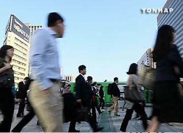 S. Korea Leads OECD in ICT Added Value, Jobs