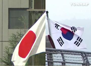 韓日経済人会議が開幕 友好・経済協力の元年に