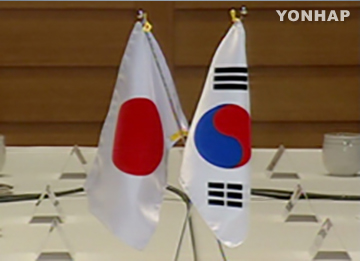 Seoul, Tokyo to Hold Foreign Ministerial Talks in Seoul Monday