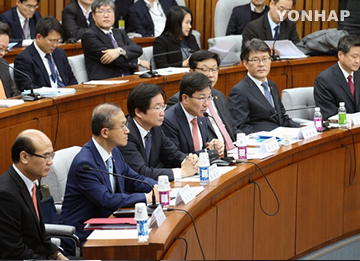Second Meeting of Bipartisan Council on Seoul-Beijing FTA Held Friday
