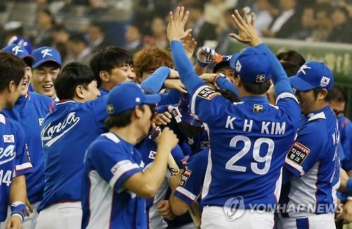 S. Korea Beats US to Win Inaugural Premier 12 Baseball Tournament