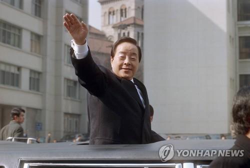 Cựu Tổng thống Hàn Quốc từ trần