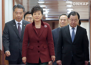 Park Returns to Seoul After G20, APEC, ASEAN Meetings