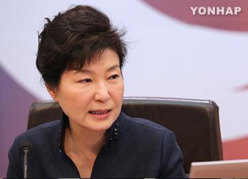 Park Geun Hye rechaza la violencia ilegal que restringe la economía
