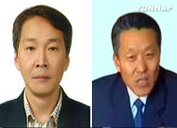 Confirman los delegados de la reunión intercoreana del jueves 26