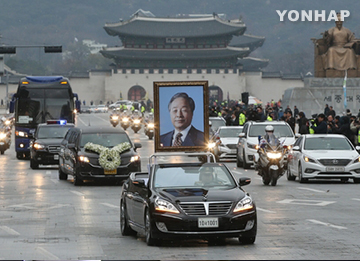 S. Korea Expresses Respect for President Kim Young-sam at State Funeral