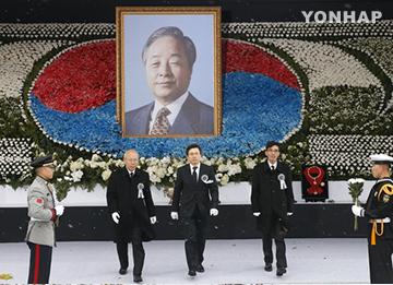 PM Menghormati Mantan Presiden Sebagai Gunung Besar Bagi Demokrasi