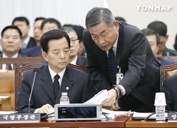 Menhan Han Min-koo Bertemu Diplomat Uni Eropa di Korsel